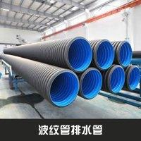 碳素波纹管排水管HDPE(高密度聚乙烯)复合电力线缆保护管道