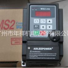 ADL变频器,爱德利变频器,MS2-IPM变频器