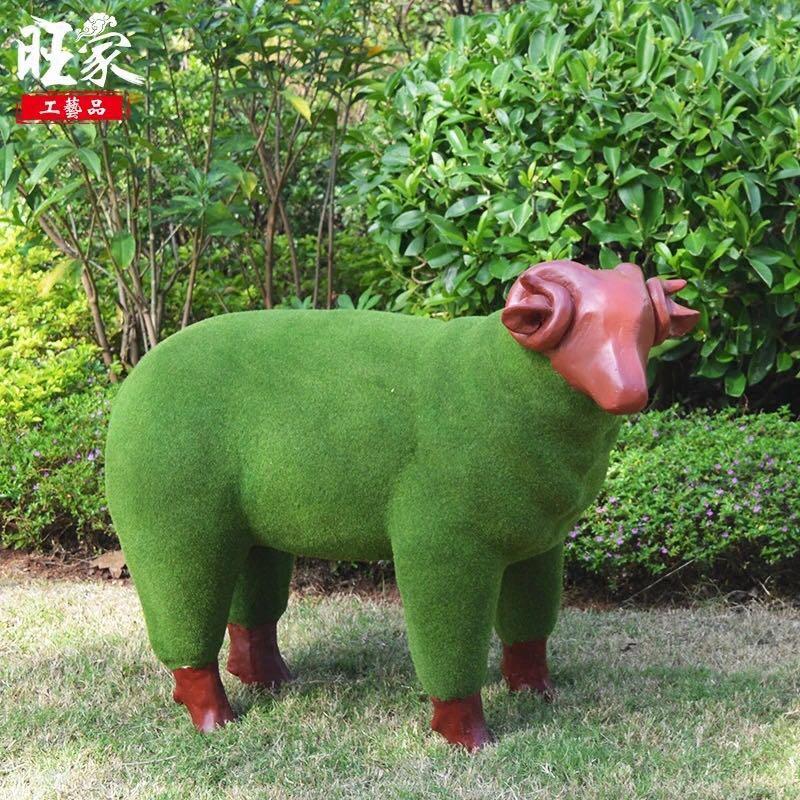 动物雕塑 植物仿真羊 动物雕塑 植物仿真羊 玻璃钢雕塑