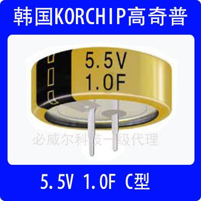 供应超级电容 DCLR55105V