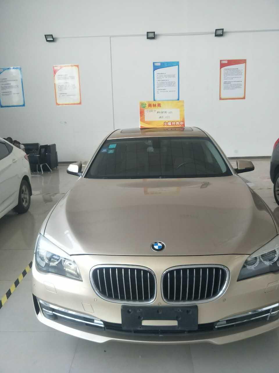 青岛二手车销售   汽车配件