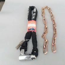 电瓶电动车摩托车链条锁 温州通用链条锁厂家 链条锁价格