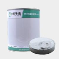 特好德TG703导热硅脂 广东晶体管电子管CPU散热膏 中山特种脂