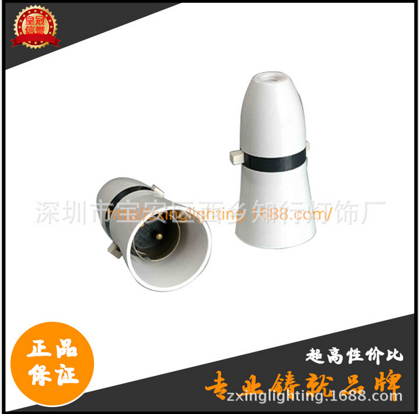 大量生产B22胶木喇叭灯头 B22电木推式开关台灯灯头