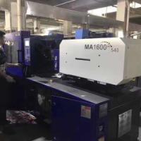 二手注塑机批发海天MA160伺服注塑机低价出售 机台少用、机铰无磨损、哥林柱完好无损