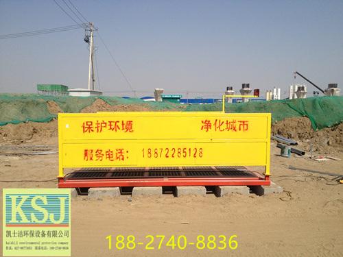 南京工地洗车机 工地车辆清洗台 工地洗车器售价