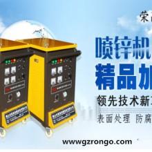 荣高牌水泵喷锌机 RGP-400A水泵喷铝机  表面处理设备图片