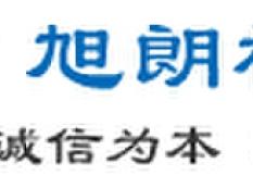 河北旭朗机械设备制造有限公司简介