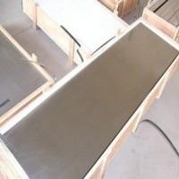 防锈铝合金5A02拉伸工艺铝板材10*170*200铝合金对照表 批发 直销 零售