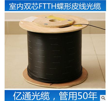 室内2钢丝皮线光缆电信 广电光纤到户用2芯皮线光缆 双芯单模