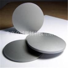 厂家提供高纯钼靶材99.95% 定制尺寸,品质稳定批发