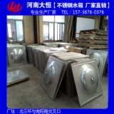 河南不锈钢水箱生产厂家 郑州保温水箱 河南供水设备 郑州消防水箱 郑州水箱