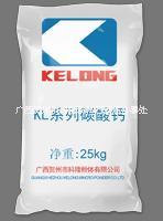 广西处理1500目重钙价格@ 广西1500目KL系列碳酸钙厂家