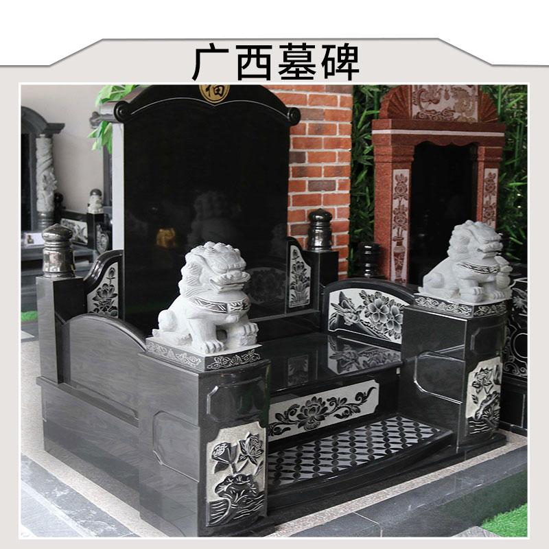 广西墓碑造型精美大方葬礼祭祀国内传统墓碑价格从优墓碑厂家批发