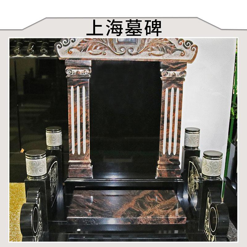 上海墓碑葬礼祭祀传统国内墓碑价格从优造型精美大方墓碑厂家批发