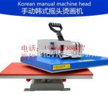 韩式平板烫画机38*38 气动摇头热转印多功能DIY烫印机器设备批发