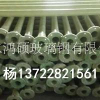 专业生产玻璃钢耐酸碱井管农田灌溉防腐井管玻璃钢扬程管潜水泵管
