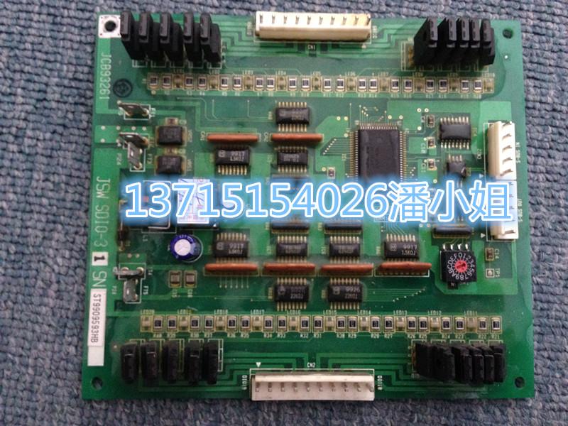 日钢jsw sdio-11电路板