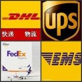 香港EMS DHL国际快递 电子烟到美国日本UPS快递代理 FEDEX快递公司