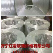 供应玻璃纤维直接纱,厂家销售直接纱