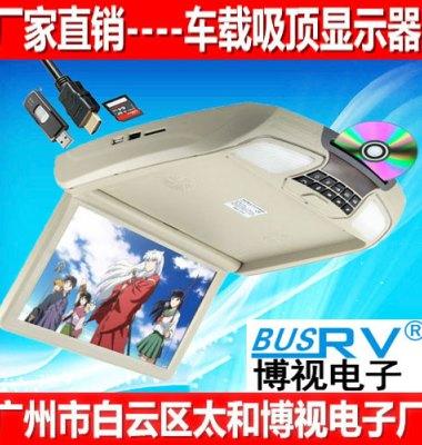 车载吸顶显示器图片/车载吸顶显示器样板图 (4)