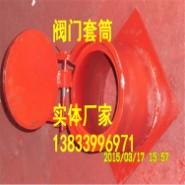 S143焊接上提旋转式阀门套筒图片