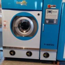 杭州二手干洗机 赛维全封闭四氯乙烯干洗机出售 水洗机