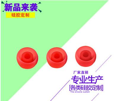 硅胶耳机塞采购网  硅胶耳机塞供应商  硅胶耳机塞厂家