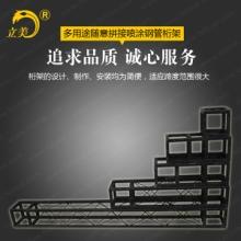 工厂直销喷涂钢管桁架搭建舞台背景广告架子出售可定制批发
