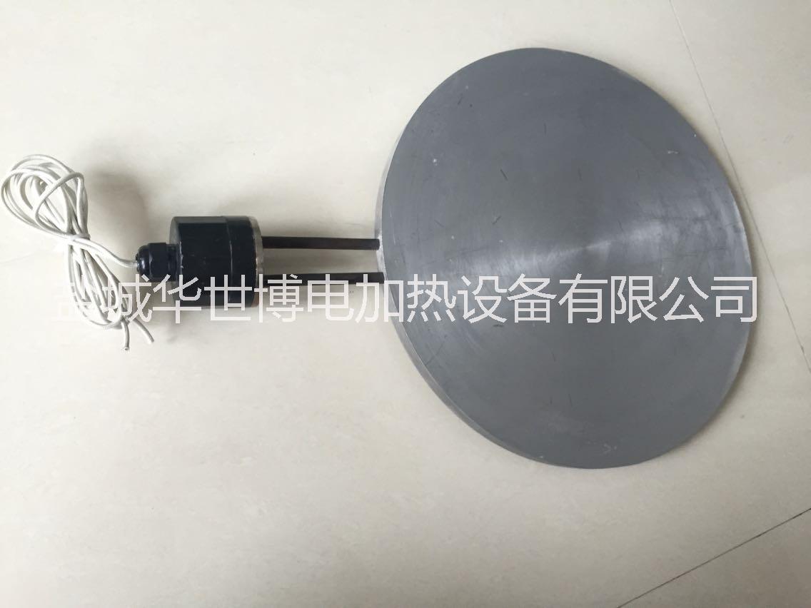 华世博 铸铝加热板 铝合金发热板 电热板 厂家直销 专业生产