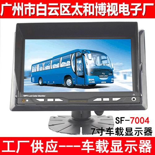 公交显示屏7寸车载显示器监控SF-7004SGD博视电子倒车后视系统