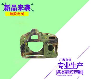 硅胶防水相机保护套批发  硅胶防水相机保护套报价 硅胶防水相机保护套厂家