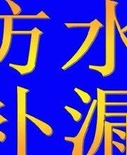 http://imgupload4.youboy.com/imagestore2017050703ac7b27-e014-44e1-8de5-c7cbd96d8731.jpg