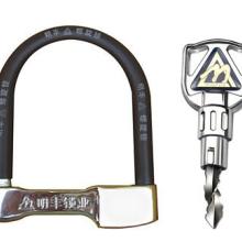 单车锁钥匙单车锁钥匙批发单车锁钥匙供应商单车锁钥匙厂家