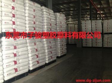 广东LG化学供应商 LG化学厂家直销 LG化学批发价格 LG化学品
