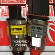 离心机组常用备件、 约克YK离心机组常用备件编号、约克离心机组备件查询、约克空调备件图片