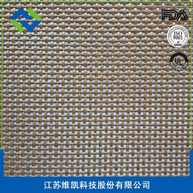 特氟龙细网孔网带1MM|江苏维凯