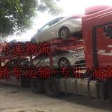 深圳到武汉轿车托运,直达优惠!