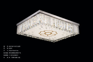 青岛房间照明灯供应