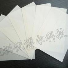 深圳优博尔供应 防火阻燃绝缘杜邦T410 NOMEX纸 杜邦T410 NOMEX 绝缘纸图片