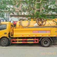 临安市雨水管道高压清洗/高压清洗雨水管道价格/高压清洗污水管道