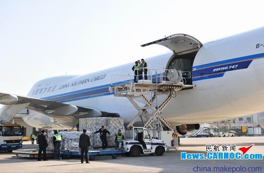 义乌到福州空运航空货运运输直达专报价