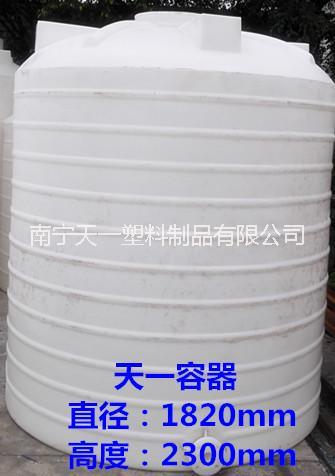 塑料储罐厂家,南宁大型塑料储罐生产批发厂家