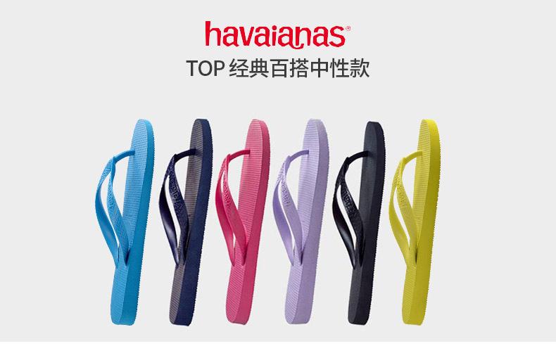 上饶巴西2017经典潮款人字拖鞋上饶巴西制造天然橡胶防滑