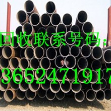 广州市钢材回收公司_珠海废旧螺纹钢回收价格批发