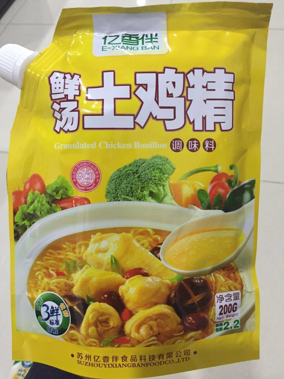 鲜汤土鸡精 鲜汤土鸡精200g
