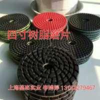 树脂干磨片 混凝土磨片 金刚石软磨片 树脂磨片DT003