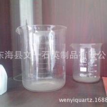专业定制石英玻璃仪器 烧杯 定做各种各样石英玻璃仪器 烧杯