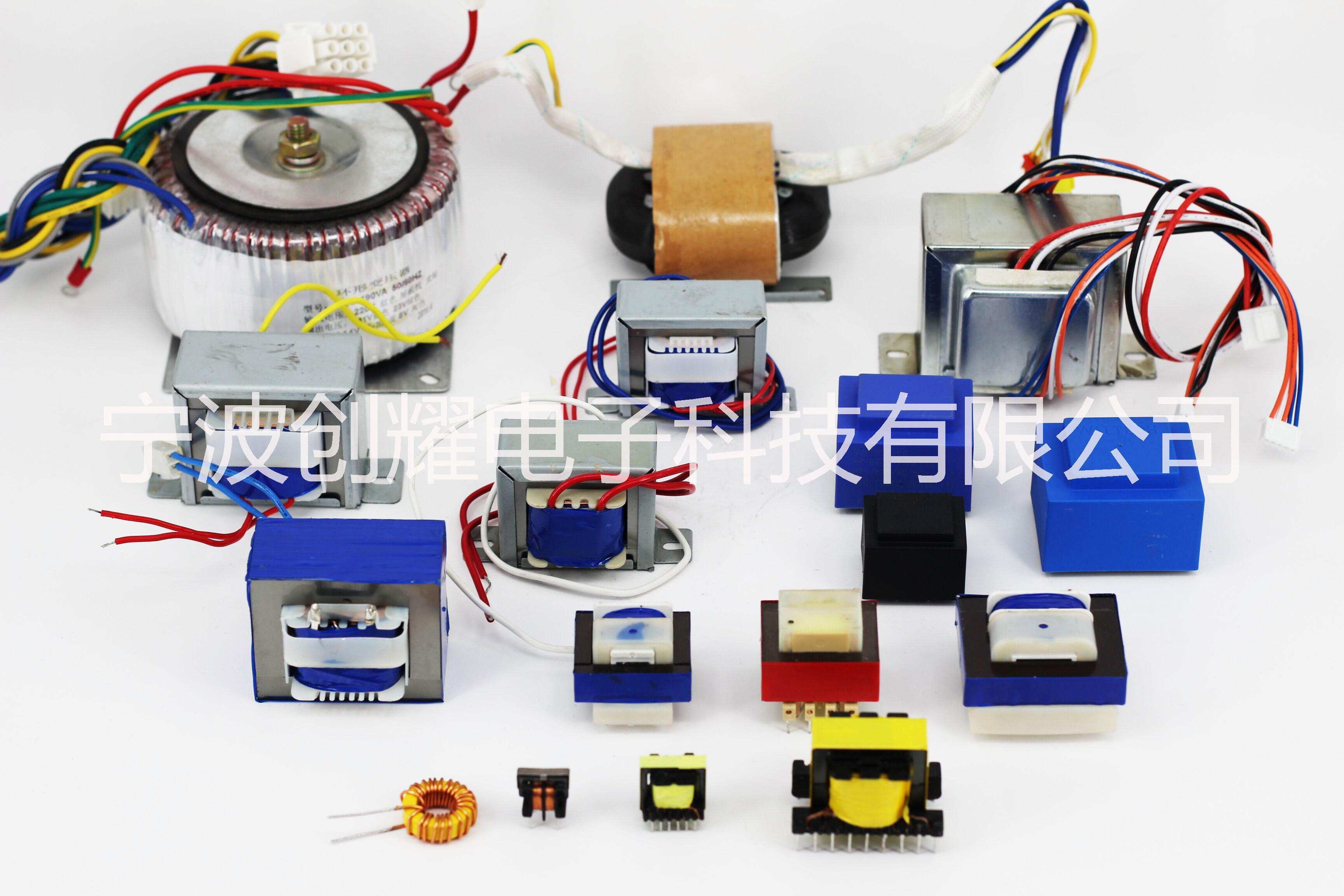 供应各类电子变压器 灌封变压器定制厂家 宁波变压器厂家