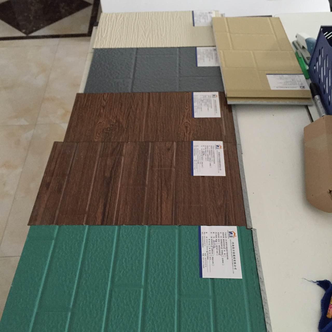 绿色金属雕花板 箱变外壳材料